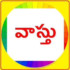 వాస్తు ప్రకారం స్థలాన్ని కొనటం ఎలా? – Vastu for open plots