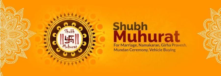 shubha-muhurth