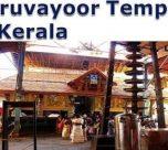 గురువాయూరు (Guruvayoor)