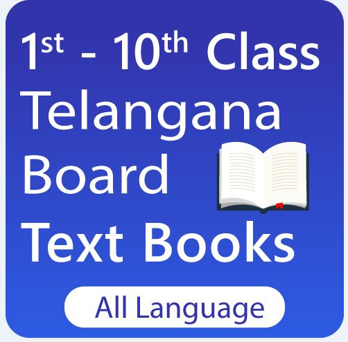 TS 1 to 10th Classes Text Books Download